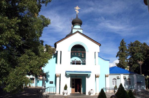 Свято-Троицкий храм в Адлере