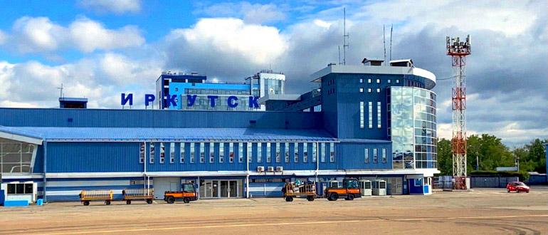Аэропорт Иркутска