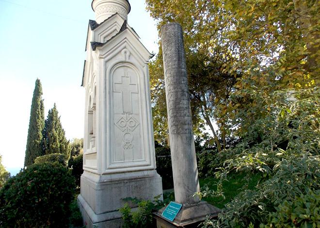 Ливадия Рущукская колонна