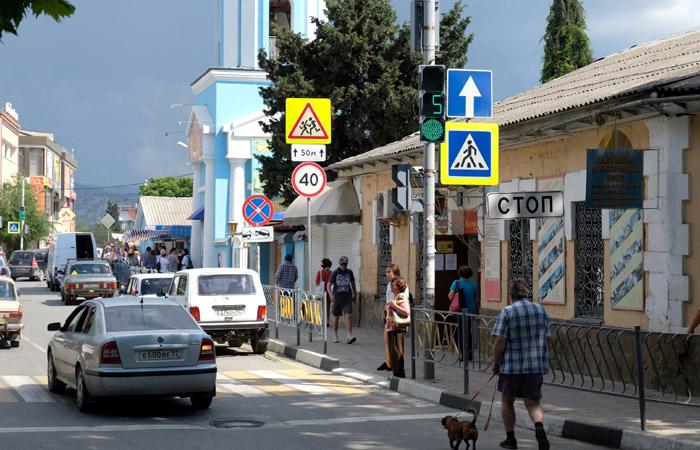 На улицах Судака (Крым)