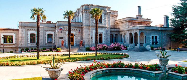 Юсуповский дворец (Крым)