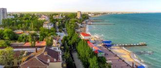 Феодосия (Крым)