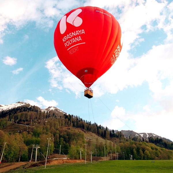 Полетать на воздушном шаре (Красная поляна)