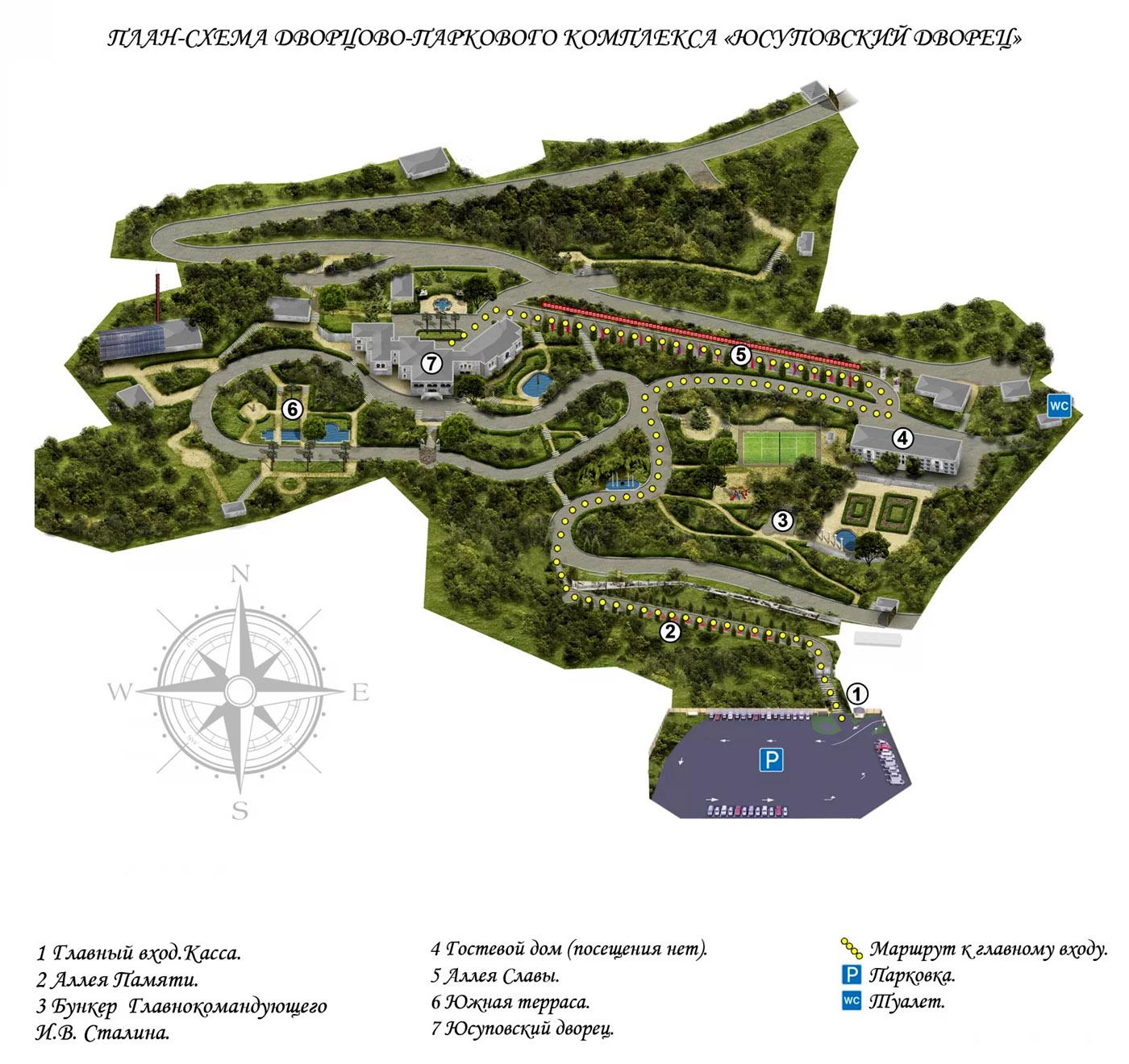 План-схема Юсуповского дворца