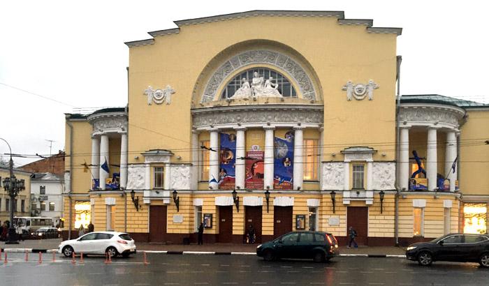 Ярославский театр Федора Волкова